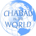Click here for worldwide list of shluchim